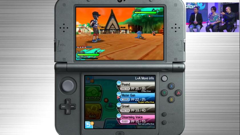 Nintendo Treehouse #2