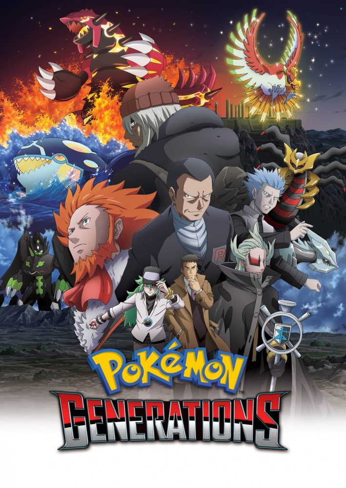 Pokémon Generations y flash-02