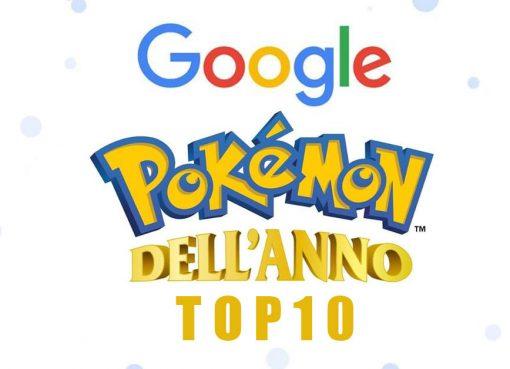 pokemon_del_ano-top_10-title