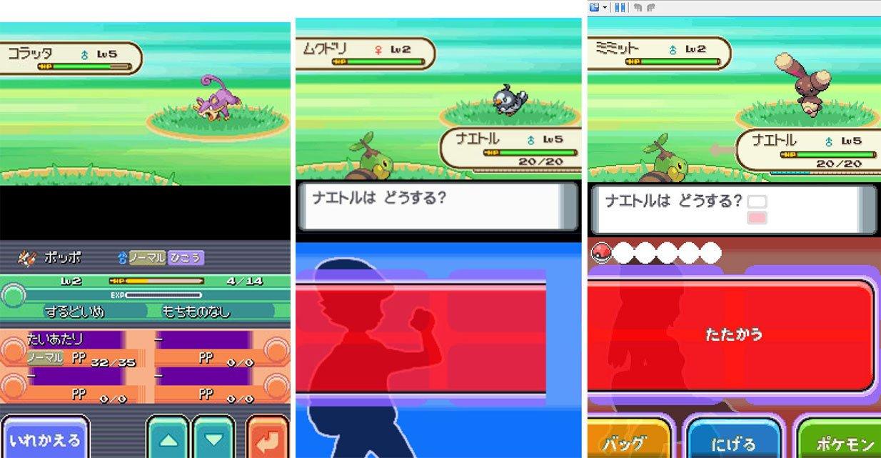 gigaleak-beta_pokemon_diamond_pearl-dp-peleas_sprites_switch_pokemon