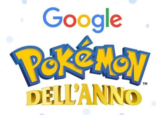 pokemon_dell_anno-pokemon_of_the_year-pokemon_del_ano-title